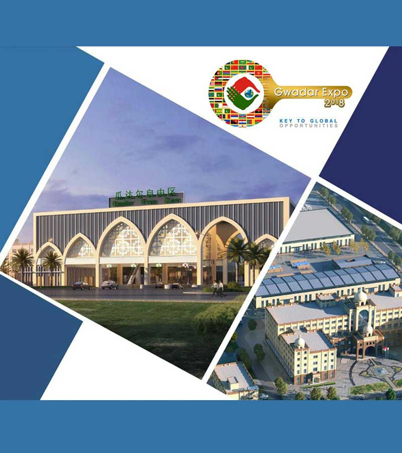 Gwadar Expo