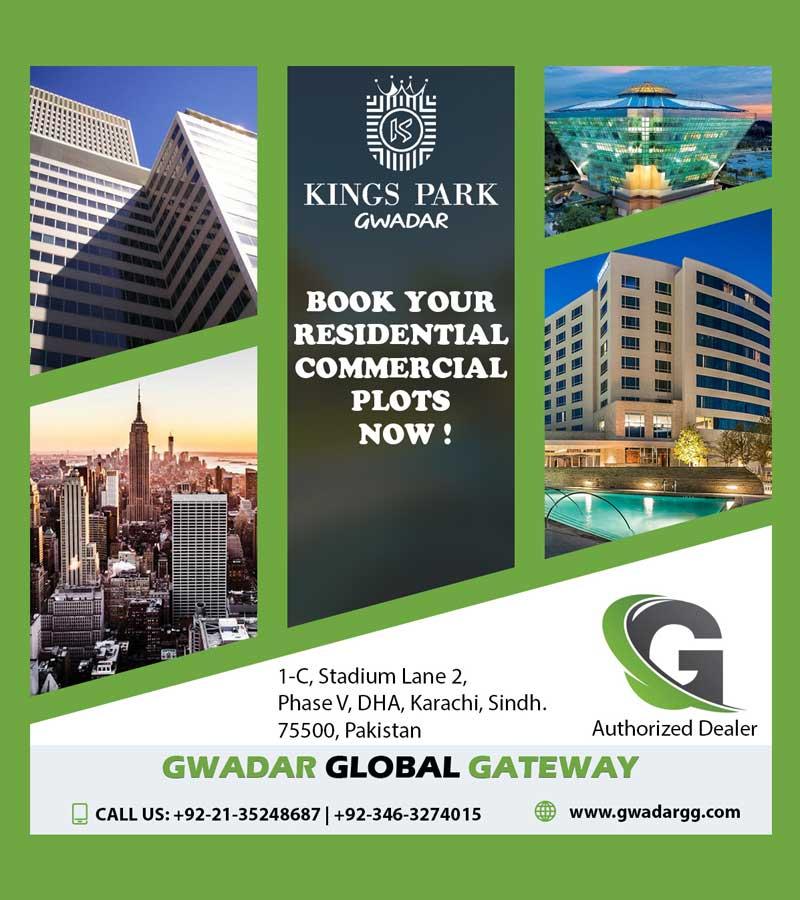 Gwadar Global Gateway