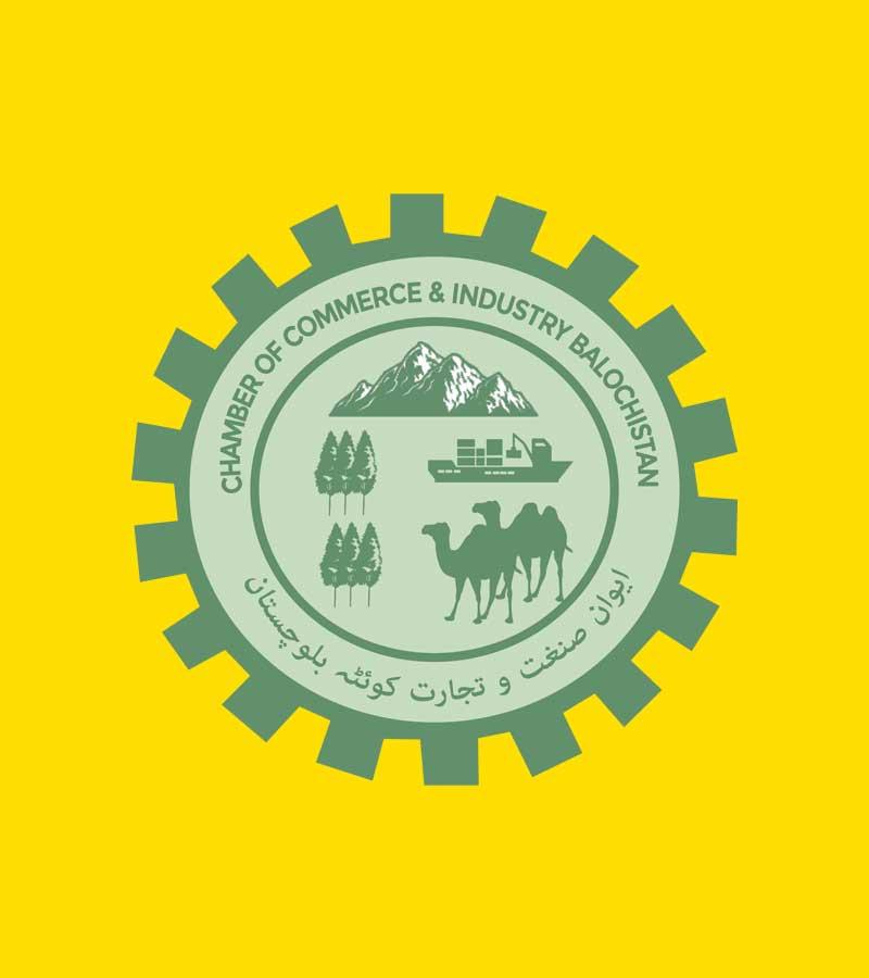 Makran Chamber of Commerce